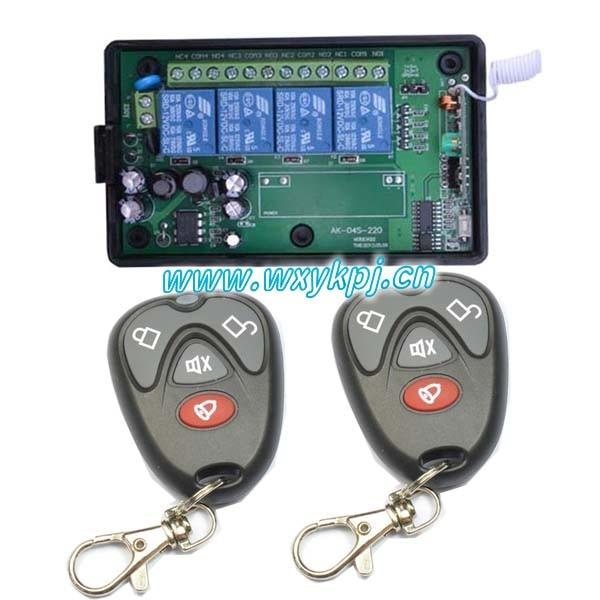 220 high power wireless remote control switch BUICK key<br><br>Aliexpress