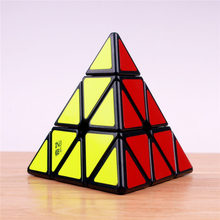QIYI Pyraminx Magic Speed Cube sticker less Puzzle Twist Pyramid Cubes Educational Toys For Children Kids cubo magico Gifts(China)