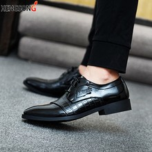 HENGSONG Mens Summer Shoes Luxury Designer Business Wedding Formal Derby Flats  Shoes Zapatos Hombre Classic Gentleman 96d9989ec181