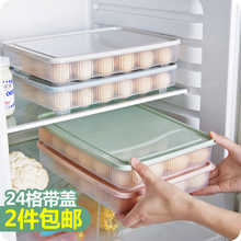 Can be stacked refrigerator crisper egg Gothic kitchen with food box storage box egg box(China)