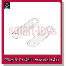 2Pcs A949 Motor Pins A949-31 Screw Gasket for Motor Mount Seat for Wltoys A949 A959 A969 A979 RC Car Parts