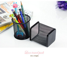 Black Square  Round Shape Steel Mesh Style Pen Pencil Cup Desk Organizer Holder for Home Office