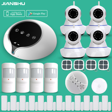 The best sell 3G Wireless Alarm System with Smoke Detector 3G Alarm System WIFI Alarm System Motion Sensor Alarm with Camera