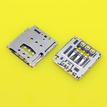 cltgxdd KA-142 Sim card reader holder tray sim card slot socket Connector for Blackberry Q5 Z30 smartphone accessories part(China)