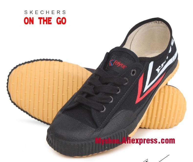 FEI YUE tai chi Shoes Military Training Kung Fu Shoe Casual Canvas martial art shoes