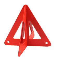 2017 Auto Car Safety Emergency Reflective Warning Triangle 26*25*23CM HOT cheap(China)