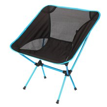 Ultra Light Beach Chair Outdoor Camping Portable Folding Lightweight Chair For Hiking Fishing Picnic Barbecue Vocation Casual(China)