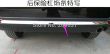 High quality rear insurance trim bumper protector bar for 2013 2014 SU-BA-RU Forester fast air ship(China)