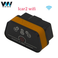 Original VGATE ELM327 WIFI iCar 2 Wifi OBD OBD2 Diagnostic Scanner ELM 327 iCar2 WIFI VGATE Support for iPhone /Android/PC(China)