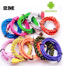 HOT! 2m/6ft Long Durable Fast Charge Micro USB Charging Cable Cord Nylon Data Sync Line For Samsung HTC LG  SONY Android Phones