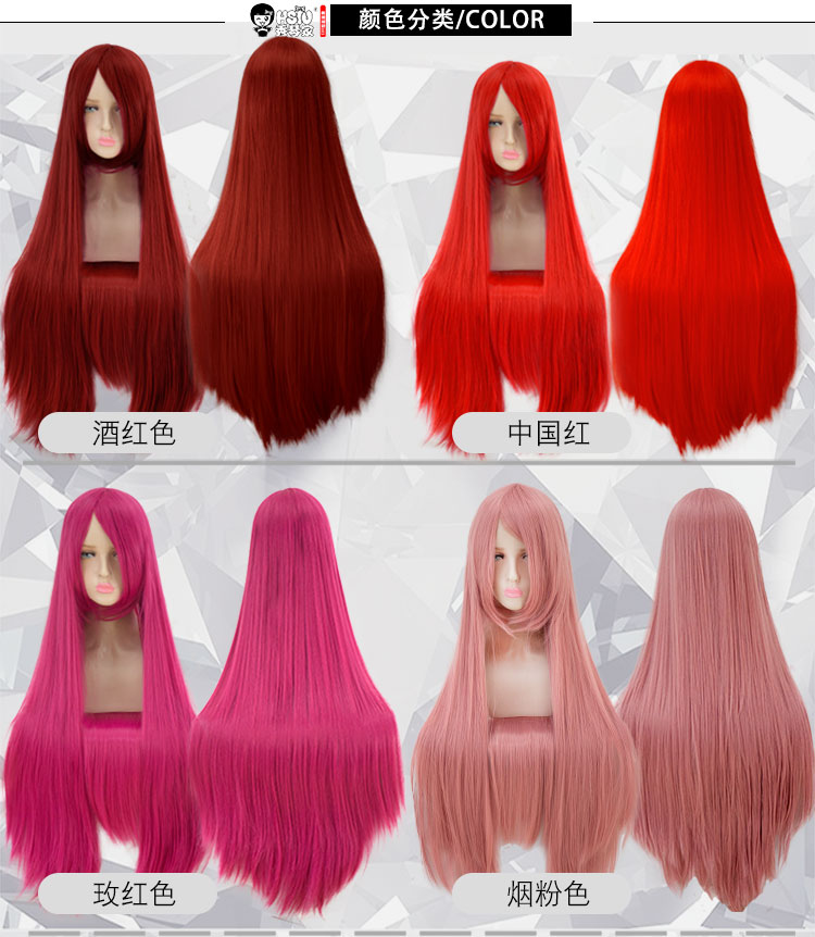 HSIU 100Cm Long Staight Cosplay Wig Heat Resistant Synthetic Hair Anime Party wigs 23 color Colourful 14