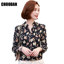 Long Sleeve Blouse Shirt Women Flower/Striped/Plaid/Arrow Printed Chiffon Tops Female 2017 Autumn Korean Ladies Office Shirts