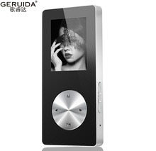 GERUIDA NEW MP4 Music Player, Full Metal MP4 Player 16GB With Voice Recorder Lounspeaker Support TF Video FM Watch Game Armband