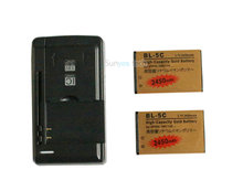 2x 2450mAh BL-5C BL5C BL 5C Gold Replacement Battery + Universal Charger For Nokia C2-01 C2-02 C2-03 C2-06 C2-07 E50 E60 N70 ect
