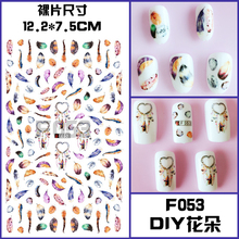 SUPER THIN SELF ADHENSIVE 3D NAIL ART NAIL SLIDER STICKER FLOWER FEATHER BIRD HAIR PEACOCK F053-058(China)