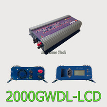 2000W grid tie wind power inverter,45-90V DC input,230V AC output MPPT pure sine wave wind generator grid tie inverter