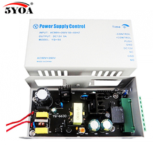 DC 12V Door Access Control system Switch Power Supply 3A 5A AC 110~240V for RFID Fingerprint Access Control Machine Device(China)