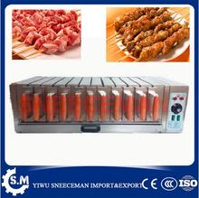 11 Drawer Type Grill series Electric oven barbecue Machine(China)