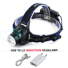 IR Sensor led headlamp zoom Induction cree xm-l2 XML t6 headlight waterproof flash light torch USB rechargeable head lamp 18650