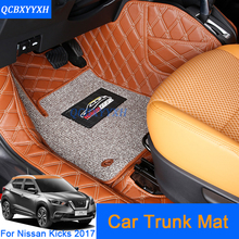 Car Floor Mat 3D Leather Car-Styling All Leather Tray Carpet Cargo Liner Custom Fit Car Trunk Mat For Nissan Kicks 2017 Carpet(China)