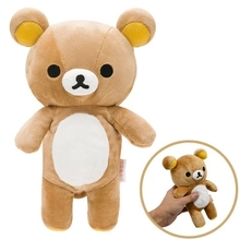 35cm Super cute soft Giant rilakkuma plush toys big bear best gift for kids girls free shipping(China)