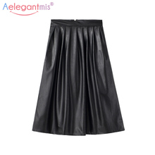 Aelegantmis 2017 Autumn High Waist PU Leather Skirt Women Long Black A-line Skirts Ladies Vintage Sexy Pleated Skirt With Pocket(China)