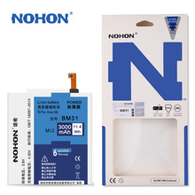 Original NOHON Battery BM31 For Xiaomi Mi3 Mi 3 Mobile Phone Lithium Polymer Battery Bateria 3000mAh Free Tools Retail Package(China)