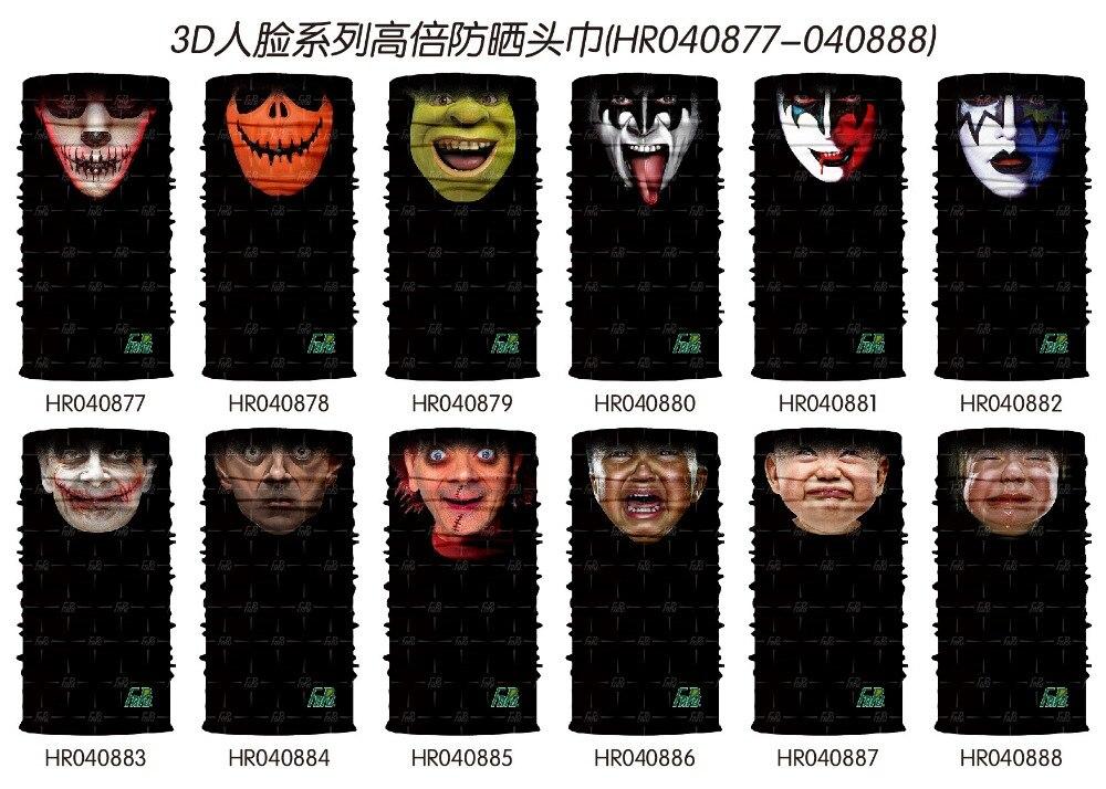 HR040877-HR040888