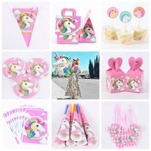Unicorn Theme Party Supplies Balloon,Wrapper topper,Loot bag,Banner/Flag,Paper plates/Candy Popcorn box/blowout whistle Wedding(China)