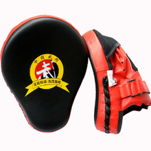 2PCs/Lot Sandbag Punch Training Muay Thai/MMA Fight/Kick Boxing Pads Sports Focus Target t0252DPBO(China)