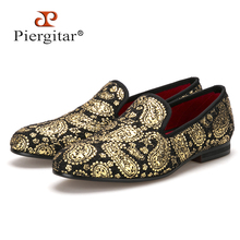 Piergitar Gold cashew flowers prints men velvet shoes Party and Wedding loafers British style smoking slipper men's flats(China)