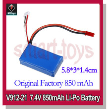 Original Factory V912-21 7.4V 850mAh Battery upgrade 1000mAh 1200mAh for WLtoys V912 V915 V262 Helicopter Parts