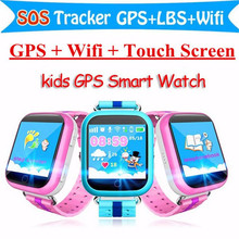 Children GPS Smart Watch Q750 Baby Watch With Wifi 1.54inch Touch Screen SOS Call Location Device Kids Watches Montre Megir F12(China)