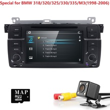 Factory Price 2 Din Car DVD Player for E46 M3 With GPS Bluetooth Radio RDS USB IPOD Steering wheel Free 8GB map card shipping(China)