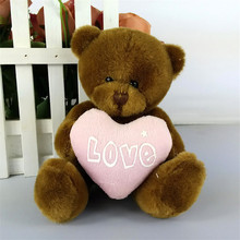Cute teddy bear plush toy hug love heart cartoon plush toys wholesale with three kinds of colour for kids toys(China)