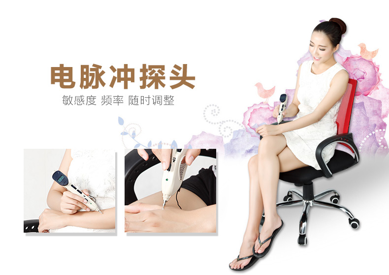wholesale  new ly-508b acupuncture meridian pen Electronic  massage acupuncture pen point massage instrument for hole equipment/<br>