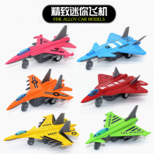 Kids toy 8 types metal alloy pull back fighter aviation military aircraft model boy puzzle toys gifts collection 042