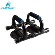 ALBREDA Multifunction 2pcs Fitness Equipment PUSH UPS Bar Strength Training Trainer ARM Chest Expander Stand 300lb Man Dropship(China)