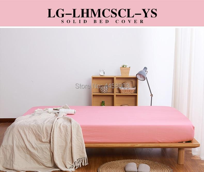 LG-LHMCSCL-YS_01