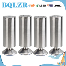 "BQLZR 4 pcs Chrome Metal Feet Furniture Sofa Table Cabinet Corner Legs 5.9""/150mm"