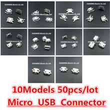 10Models,50pcs total Micro USB 5Pin jack tail sockect, Micro Usb Connector port sockect for samsung Lenovo Huawei ZTE HTC ect