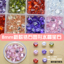 100PCS/Lot New design nail art zircon material Precious Gemstone Manufacturer Cubic Zirconia Color Card 1999-2006, Free shipping