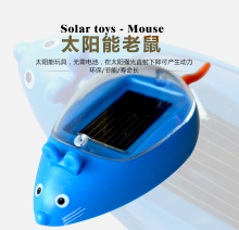 Free shipping  Hot Sale Kids Solar Toys Power Energy Solar Mouse Black Children Teaching Fun Toy Gift For Kids Solar Energy Toys