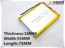 3.7V 5000mAh Polymer Lithium LiPo Rechargeable Battery For GPS PSP DVD PAD E-book tablet pc laptop power bank video game 105575