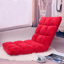 Floor Sofa Lengthened Chair Folding Adjustable Floor Chair Sleeper Chair Bed Living Room Furniture Lazy Single Sofa