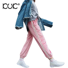 Kuk 10 Color Sweatpants Women Pants 2017 Joggers Casual Baggy Pink Side Striped High Waist Lady Trousers Pantalon Femme A352(China)