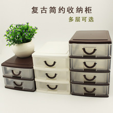 Modern Desktop Plastic Storage Box Three Drawers Jewelry Organizer Holder Cabinets Fit For Office Home