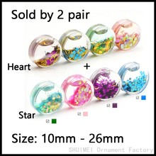 SHUIMEI 2 Pair Acrylic Liquid Ear Expander Saddle With Star,Heart Logo Ear Tunnel Plugs Gauges Piercing Body Jewelry 10mm-26mm