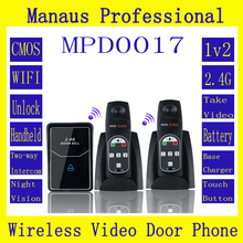 High Quality Professional  2.4G Digital Wireless Intercom System Door Bell wireless remote unlock two Indoor D17C