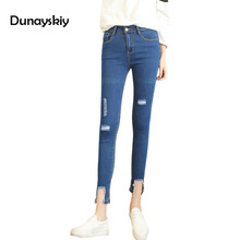 High Elastic Cotton Women's High Waist Torn Jeans Ripped Hole Knee Skinny Pencil Pants Denim Slim Trousers Gap Bottom Dunayskiy